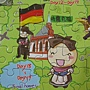 2012.03.27 200 pcs 歐洲遊Let's Go Europe (16)