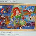 2012.04.03 1000 pcs Little Mermaid D-1000-307