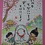2012.04.07 300 pcs The Guardian Deity of Children (9)