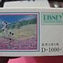 2012.04.07 1000 pcs 高原..渡. (6)