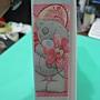 2012.04.13 500 pcs Me To You - Pink Petals (2)