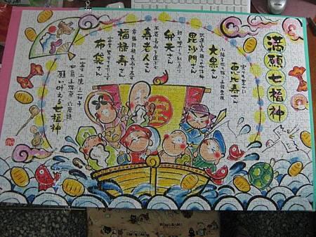 2012.04.20 1000P 滿願七福神 The Seven Lucky Gods (2)