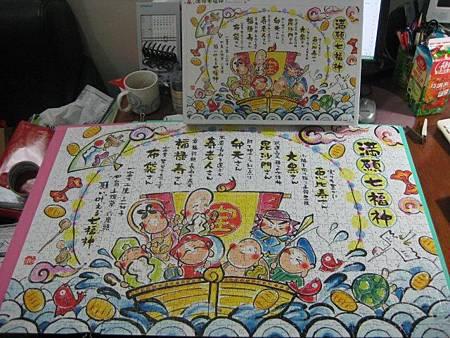 2012.04.20 1000P 滿願七福神 The Seven Lucky Gods (14)