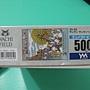 2012.04.23 500 pcs 麵包屋 (4)