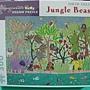 2012.05.14 300P Jungle Beasts (1)