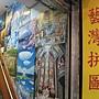 2012.05.19 藝灣拼圖@中壢 (43)