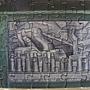 2012.05.25-26 1000P Detroit Industry (18)