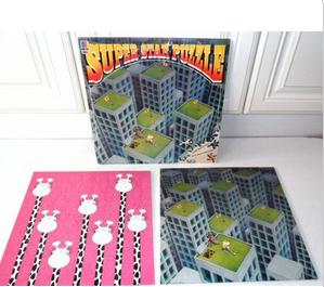 216P Super Star Puzzle - Golf