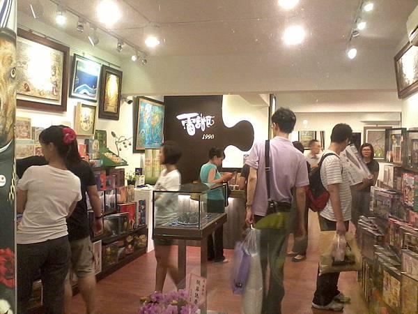 2012.06.09 雷諾瓦台北南西店 (3)