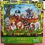 2012.06.14 500P Playful Pups (1)