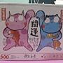 2012.06.22 500片運氣上昇(安川真慈) (1)