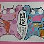 2012.06.22 500片運氣上昇(安川真慈) (6)