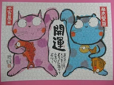 2012.06.22 500片運氣上昇(安川真慈) (8)