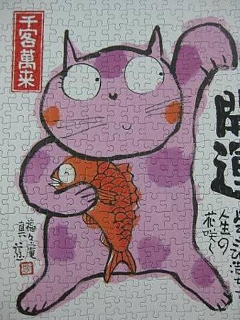 2012.06.22 500片運氣上昇(安川真慈) (9)
