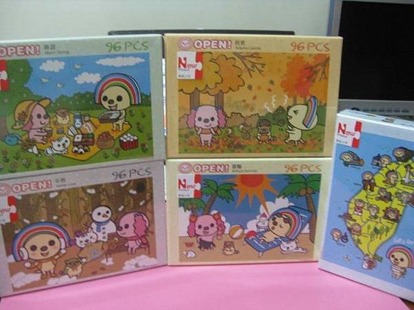 2012.07.02 96P X4 Open 秋意、夏豔、冬戀、春遊