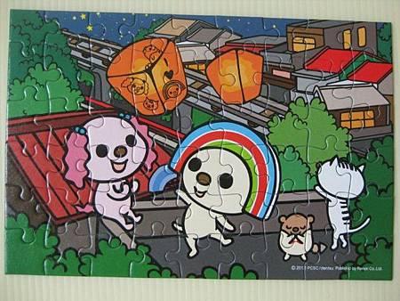 2012.07.02 54P 平溪天燈