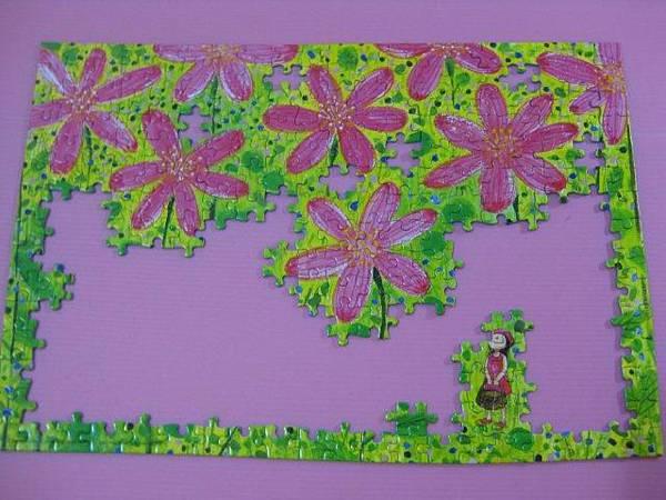 2012.07.04 300P The Fragrance Garden (2)