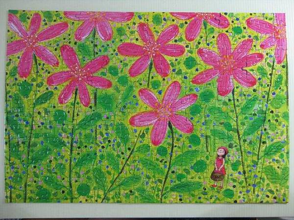 2012.07.04 300P The Fragrance Garden (4)