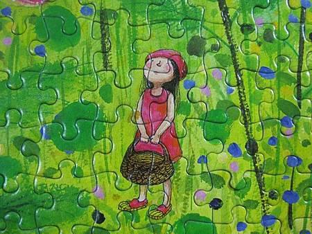 2012.07.04 300P The Fragrance Garden (7)