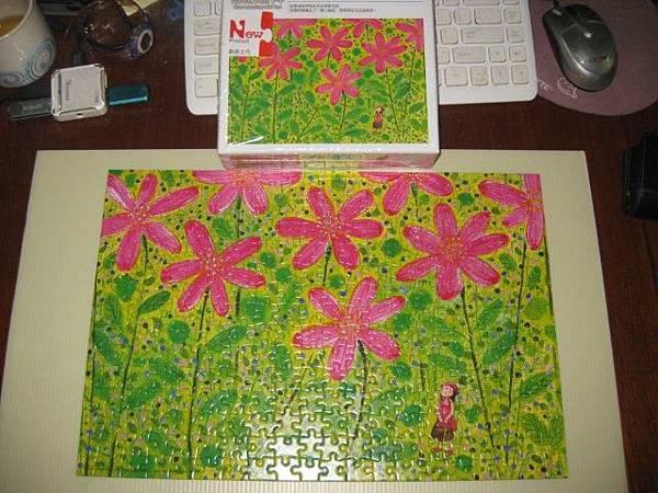 2012.07.04 300P The Fragrance Garden (10)