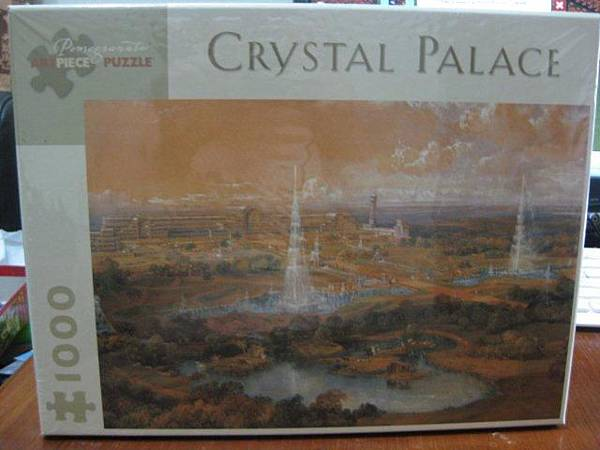 2012.07.09 1000P Crystal Palace (1)