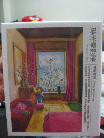 2012.07.10 300P幸福香氣Sweet Memories (1)