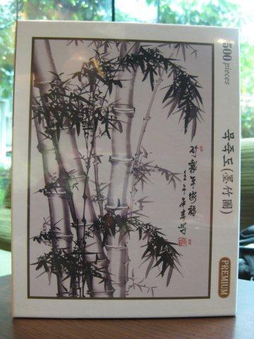 2012.07.14 500P 墨竹圖 (1)