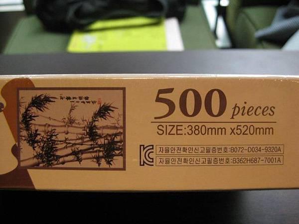 2012.07.14 500P 墨竹圖 (2)