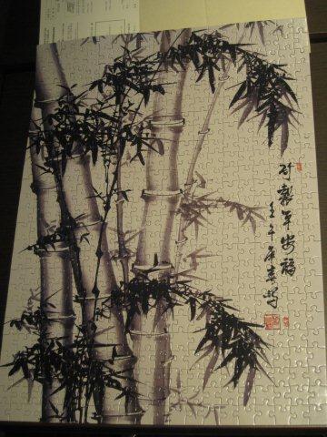 2012.07.14 500P 墨竹圖 (8)