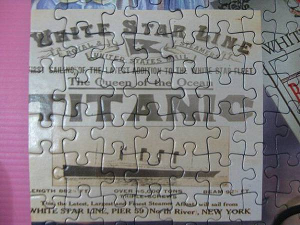 2012.07.23 1000P Titanic (6)