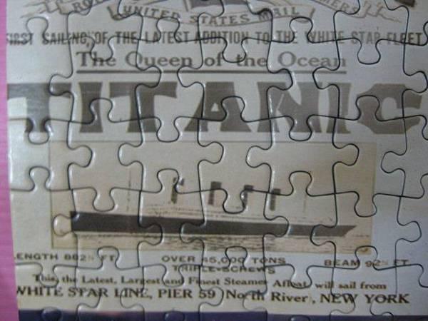 2012.07.23 1000P Titanic (7)
