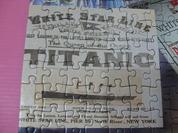 2012.07.24 1000P Titanic (12)