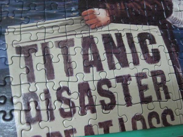 2012.07.24 1000P Titanic (16)