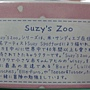 2012.07.31 1000P蘇西動物園-甜點聚會 (3)