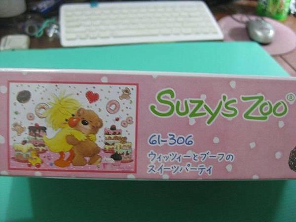 2012.07.31 1000P蘇西動物園-甜點聚會 (2)