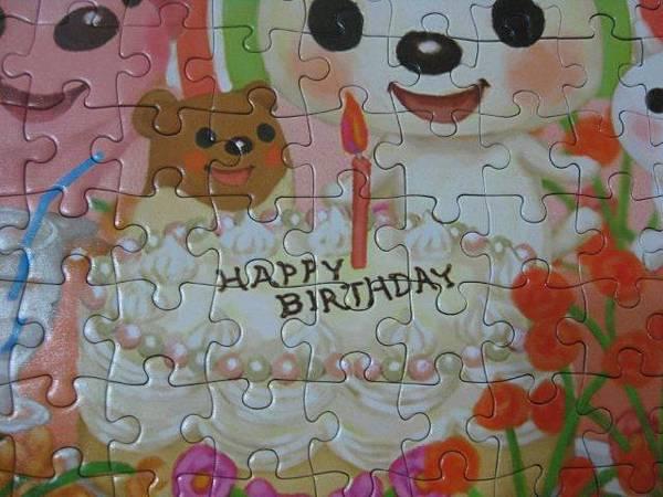 2012.08.03 200P Birthday Party (8)