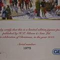 2012.08.14 1000P Christmas Shopping (3)