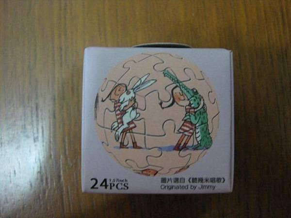 2012.09.10 24P 我要抱抱 (2)