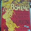 2012.09.15-16 1000P La Boheme (7)