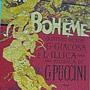 2012.09.15-16 1000P La Boheme (8)