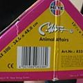 2012.09.19 500P Animal Affairs, missing 15 pcs (2)