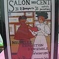 2012.09.24 513P Salon des Cent (1)