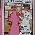 2012.09.24 513P Salon des Cent (3)