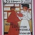 2012.09.24 513P Salon des Cent (4)