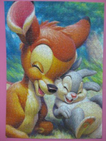 2012.10.22 500P Bambi & Thunder (12)