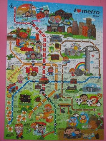 2012.11.16 500P台北捷運Q版路網 (11)