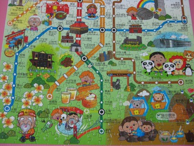 2012.11.16 500P台北捷運Q版路網 (13)