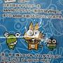2012.11.28 300P Moretsu Ataro (3)