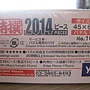 2012.12.02 2014P Symphometory (2)