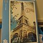 2012.12.07 1000P 巴黎鐵塔.JPG